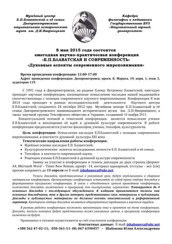 ДЕНЬ БЕЛОГО ЛОТОСА-1