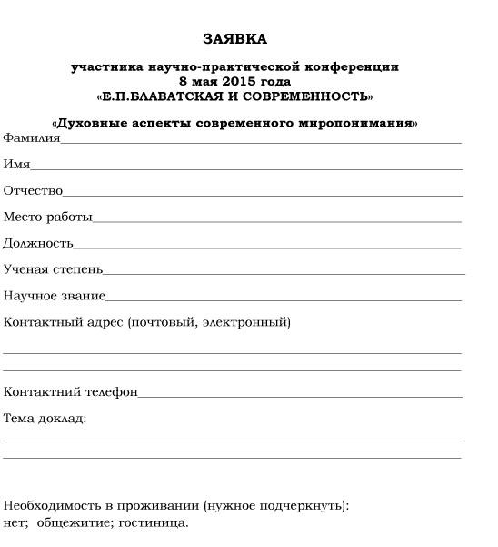 ДЕНЬ БЕЛОГО ЛОТОСА-2