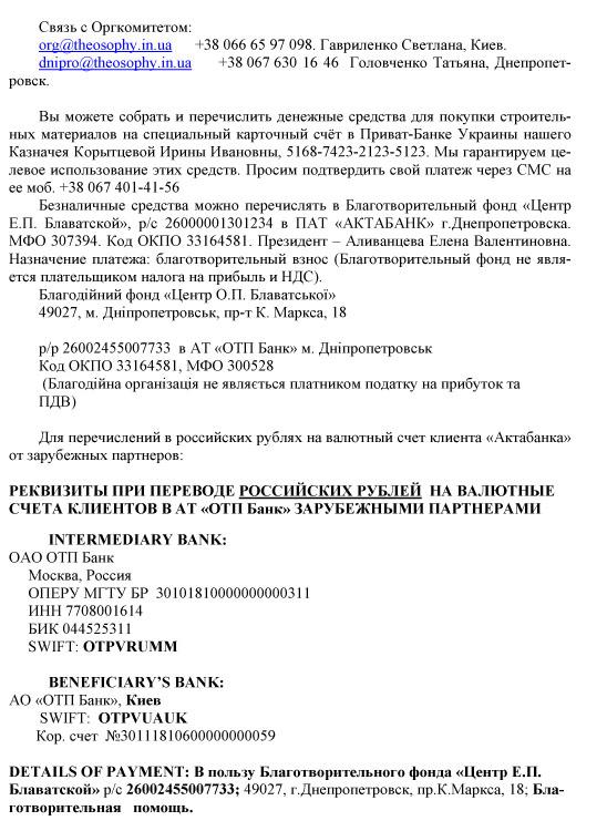 ВОЛОНТЁРСКАЯ ДЕКАДА 2015 инф2-3