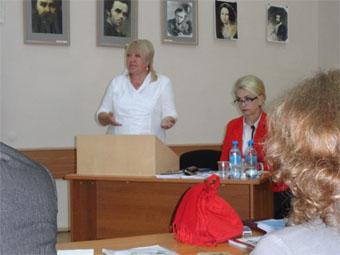 Конференция - выступление Головченко 9x12 72